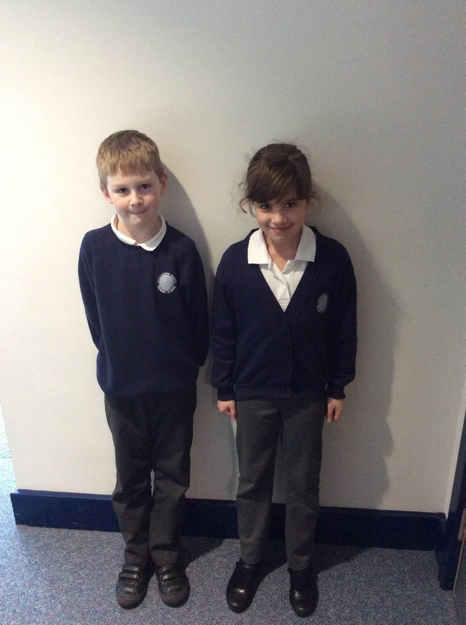 Alkborough Primary