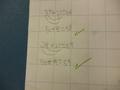 MathsT2b.JPG