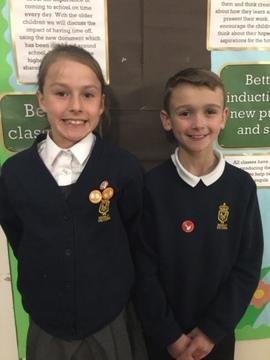 Morley Victoria Primary School - Uniform