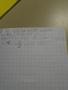 Maths Measuring (1).JPG