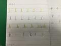 7DC92AD4-CD03-4BE3-96CF-970AC184F2BA.jpeg