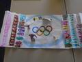 winter olympics art (7).JPG