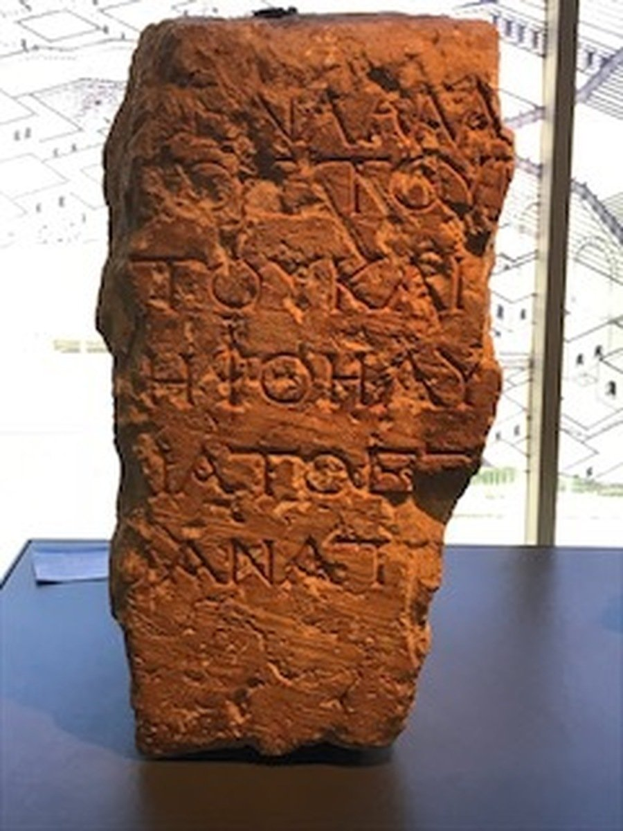 The inscription that tells us Pontius Pilate was a Prefect.