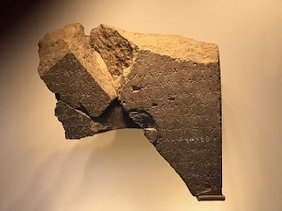 The Tel Dan inscription, a chance find but one of the most important of the 1990s. It speaks of the House of David and so establishes the reality of King David, albeit indirectly. David is not mentioned in any other non biblical source.
