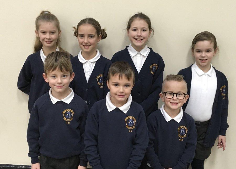 Frizington Community Primary School - School Uniform