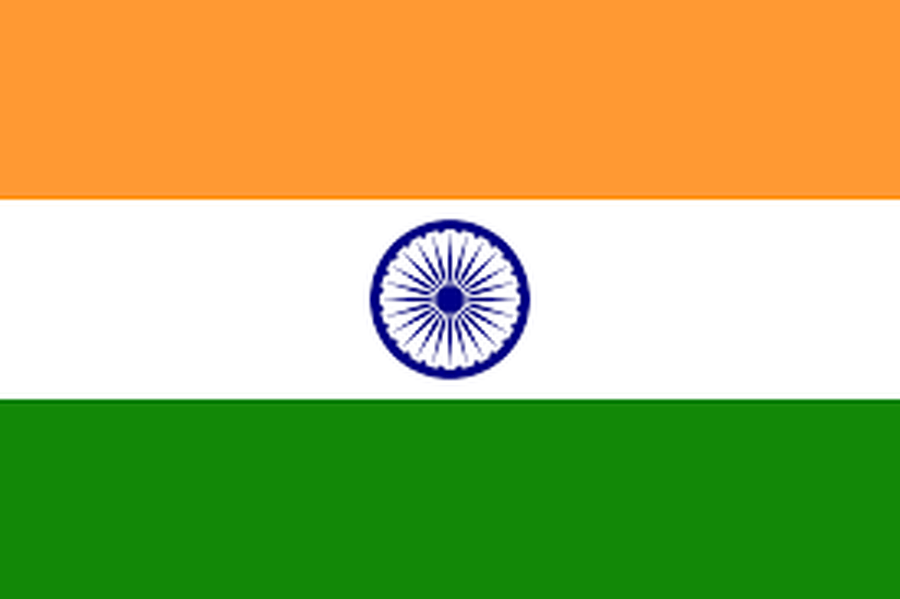 RECEPTION (INDIA)