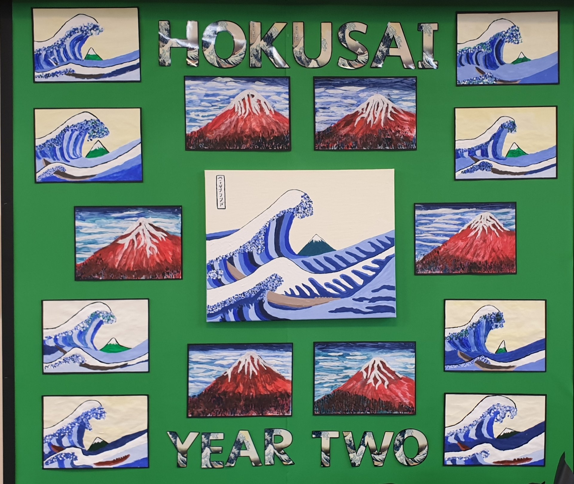 Year 2 Hall Art Display - Hokusai