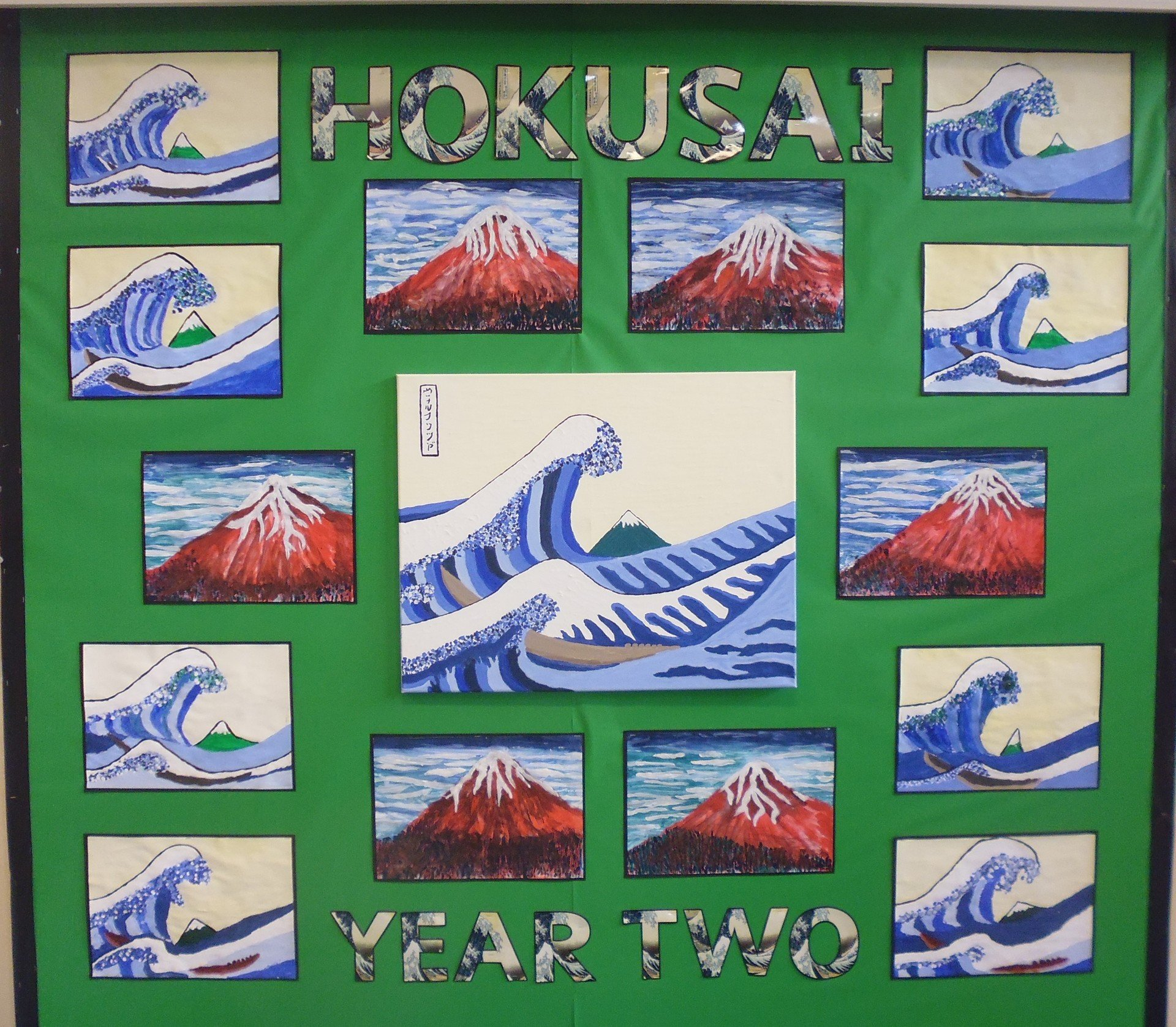 Year Two Artwork Hokusai