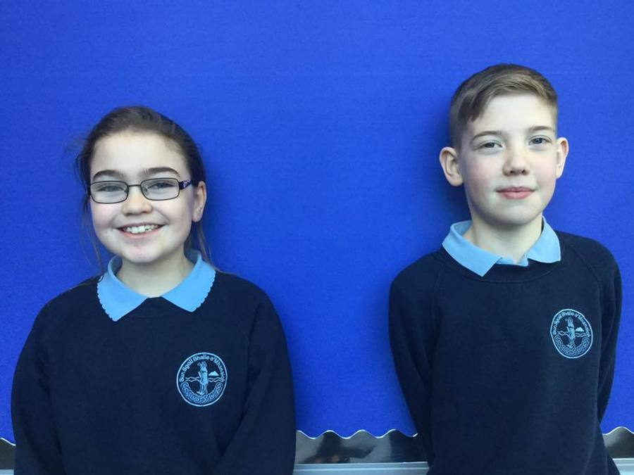 Rueval House Captain and Vice House Captain