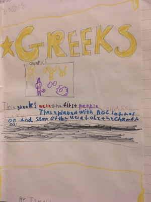 Ismail's Greek poster