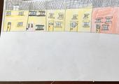 Lowry Buildings by Caleb