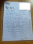 Elsie letter.png