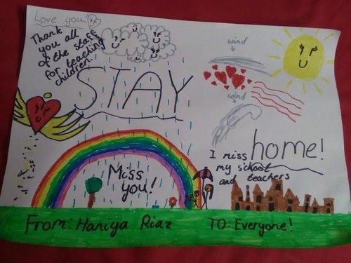 Haniya's Poster