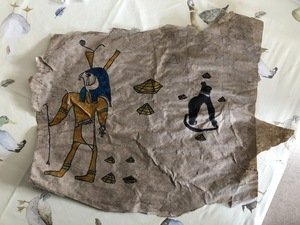 papyrus OM2.JPG