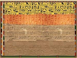 Khadijah's Egyptian artwork.JPG