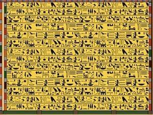 Joel's Egyptian artwork.JPG