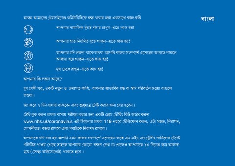 J002774 Coronavirus Multi Language Leaflet - Bangla.jpg