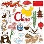 china mat .png