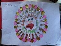 Ralph's Aztec sun