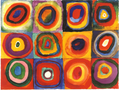 Squares with concentric circles.png