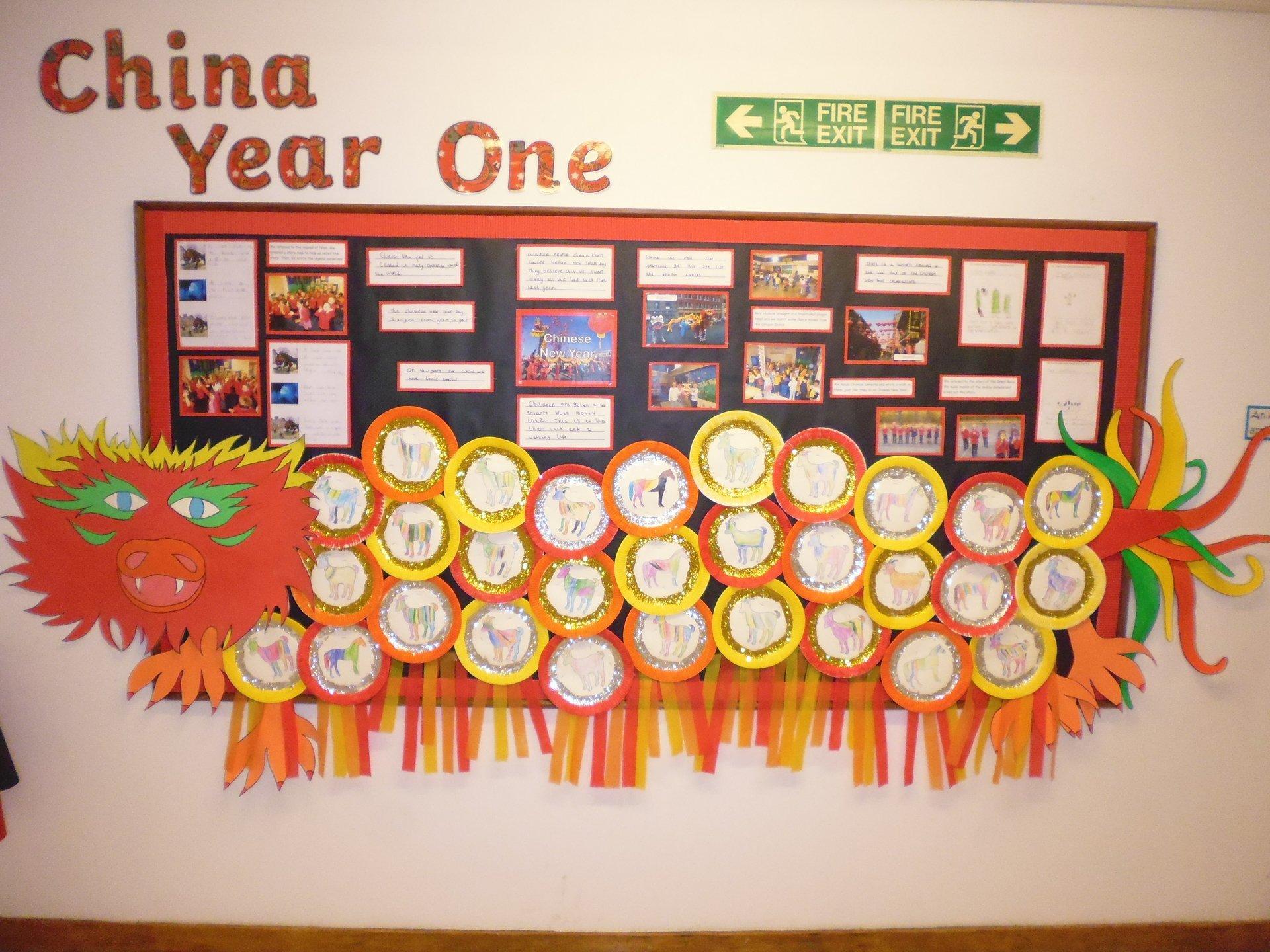 Year One China Display