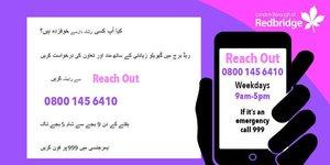Urdu Lang.jpg
