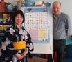 28 03 2014 - Chiyo & Mark de Groot (2).JPG