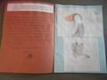 homework 009.JPG