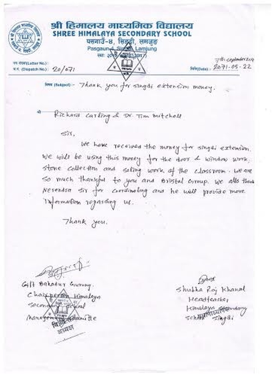 A letter from Singdi School