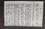 War Horse Descriptive Writing05.JPG