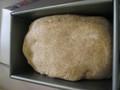 Bread (37).JPG