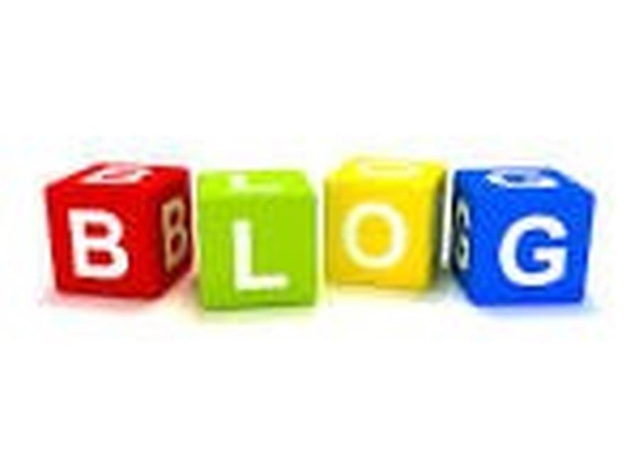 Blog Squad