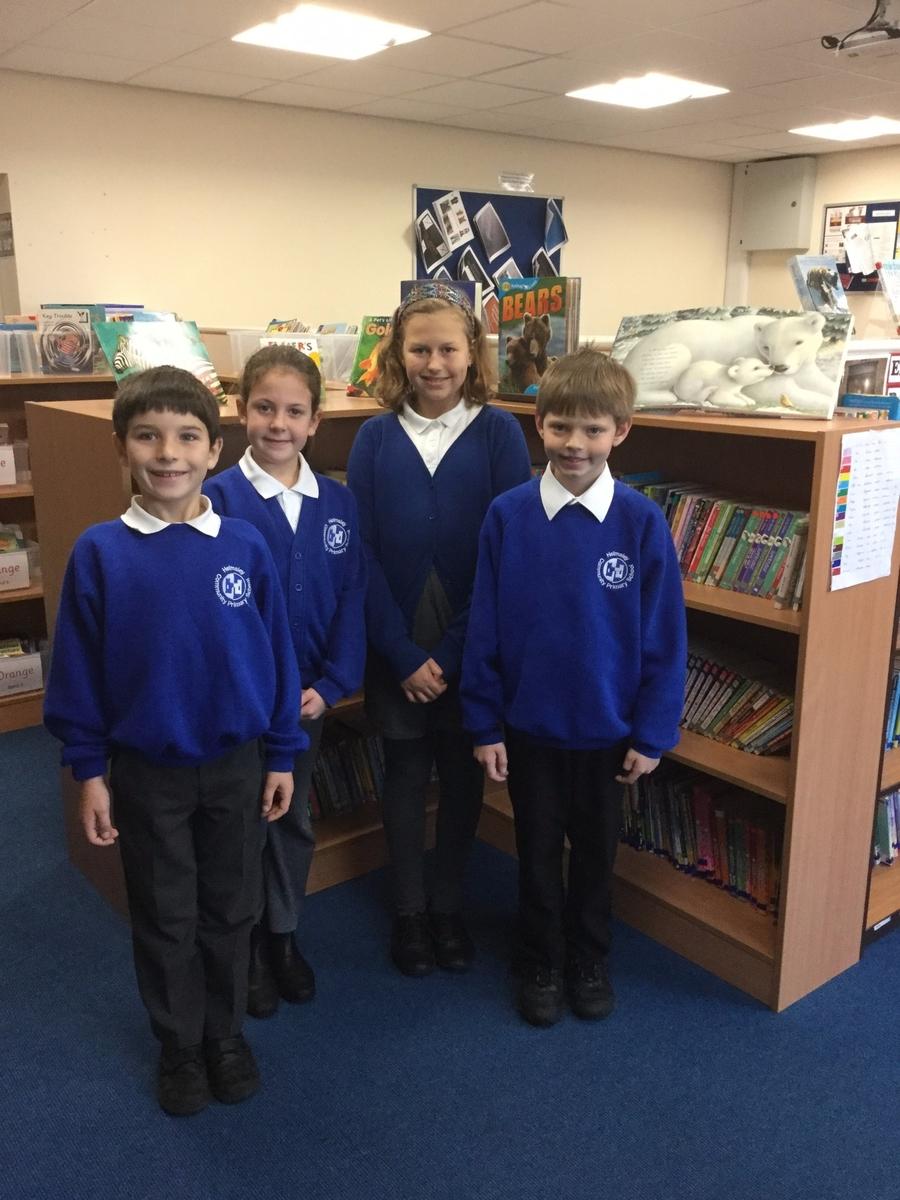 Helmsley School Uniform
