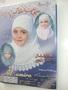 Royal blue headscarf.jpg