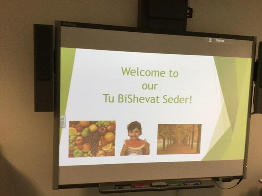 Tu BiShevat February 2016