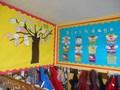 Miss Farid - Happy Tree<br>