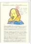 Y2 - Shakespeare.jpg