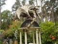 sculpture park 017.JPG