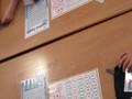 maths game (7).JPG