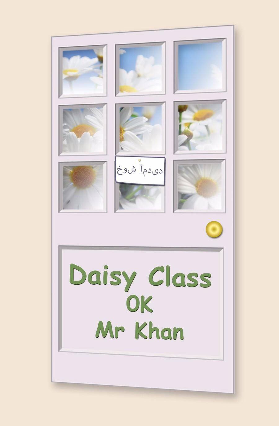 Go to Daisy Class