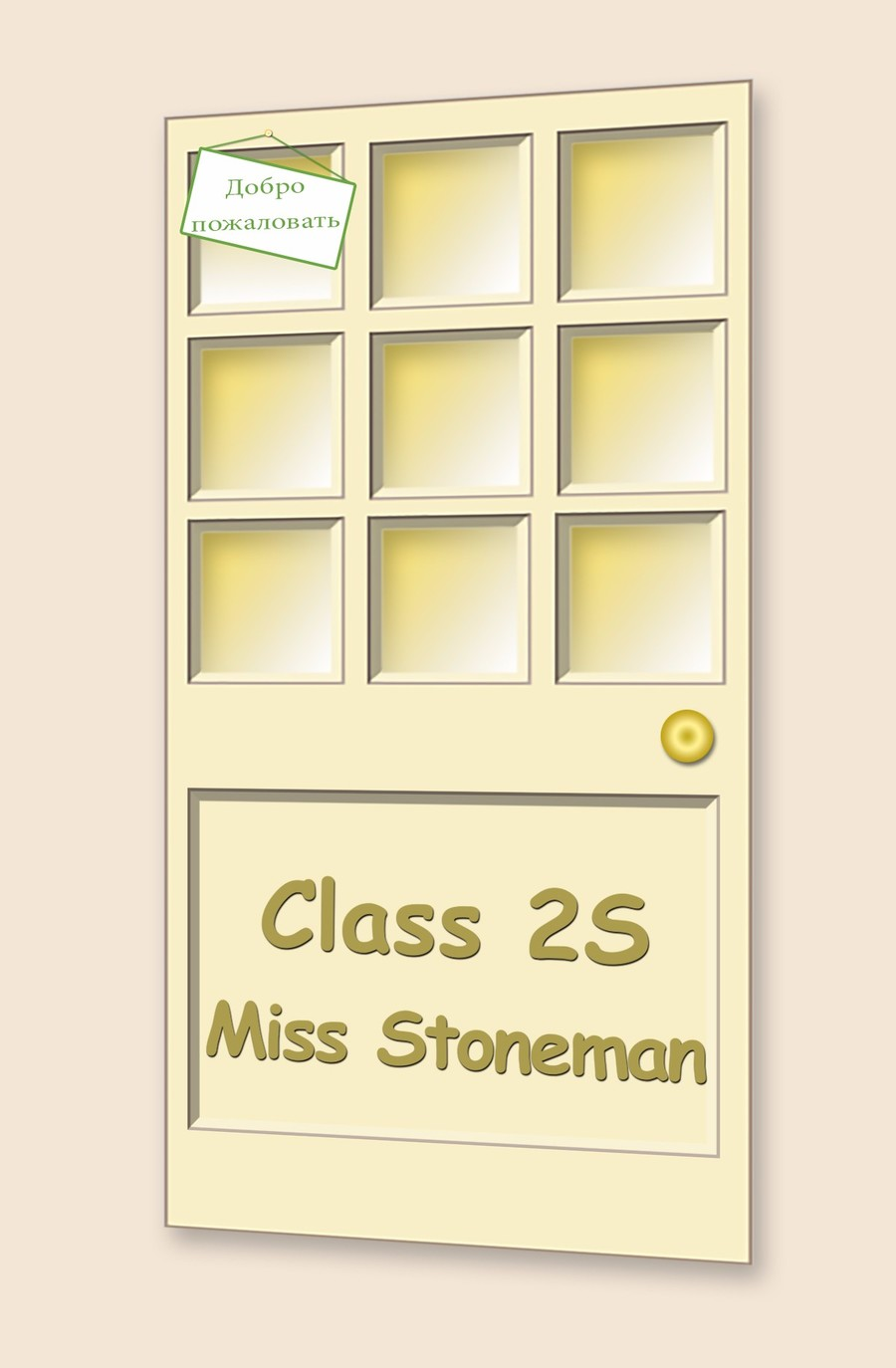 Go to Class 2S