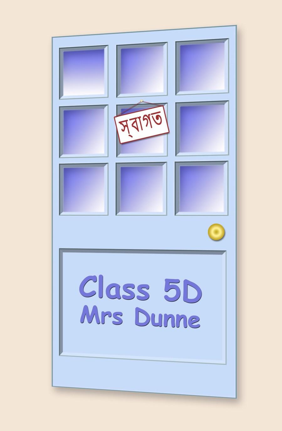 Go to Class 5D