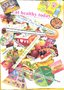 Healthy Eating Poster 2.jpg