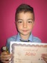Year 5<p>Lewis - for his determination and drive in maths </p>