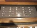 DSCF1525.JPG