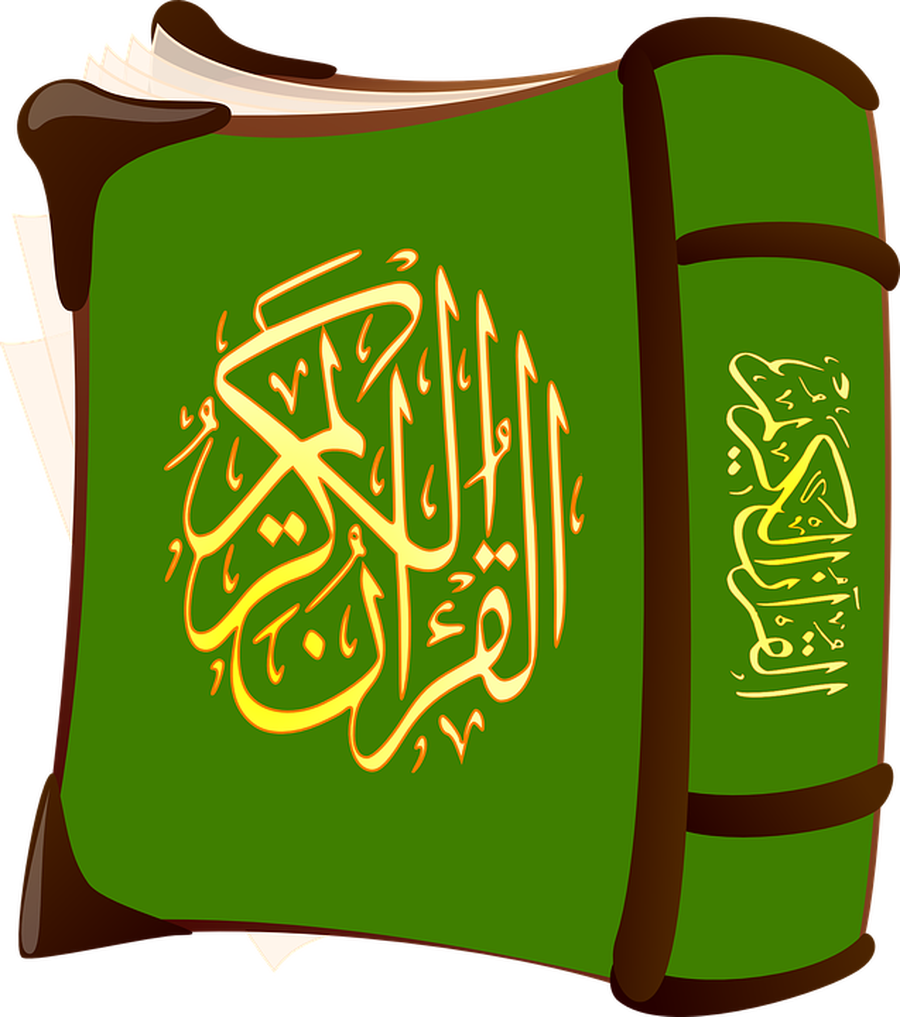 Qur'anic Arabic