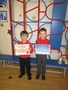 Alfie and Jamie received swimming certificates. They won't need lessons in KS2!<br>