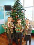 Y2 christmas craft dec 16 028.jpg