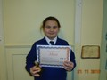 Year 5<p>Jessica - for always showing a caring and compassionate nature towards her fellow classmates and being the best she can be.</p>