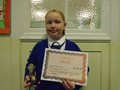 Year 4<p>Grace - for an outstanding effort in the classroom encouraging others to do their best.</p>